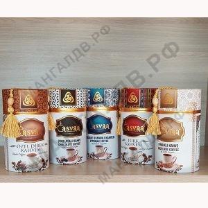 Турецкий чай, турецкий кофе